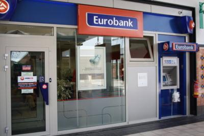 Eurobank sustine ca are capital suficient, chiar daca a picat testul de stres. Nu vinde Bancpost