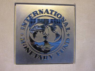 FMI a aprobat a 5-a revizuire a acordului cu Romania: Cat primim