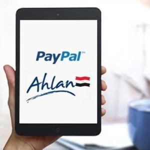 Faci plati online? Pericol de atacuri de amploare din partea hackerilor