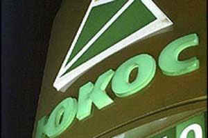 Fostul actionar majoritar al Iukos va da in judecata Rusia pentru 33,8 miliarde dolari