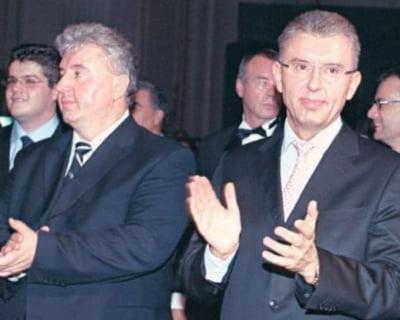 Fratii Micula au castigat la Washington procesul impotriva statului. MFP vrea compensare cu datorii