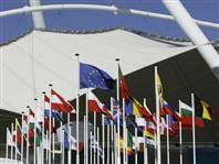 G20: 1.000 de mld dolari pentru sprijinirea economiei mondiale