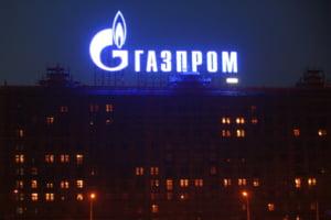 Gazprom a afisat o crestere cu 16% a profitului din al treilea trimestru fiscal