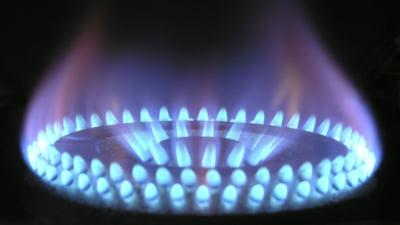Gazprom vrea să exporte gaze spre Europa la prețuri mai ridicate