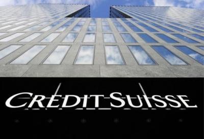 """Orientul Mijlociu """"face cu ochiul"""" catre Credit Suisse"""