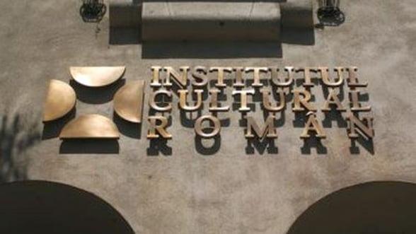 ICR isi inchide filialele din tara la mai putin de un an de la lansare