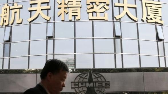 In Romania sunt peste 10.000 de firme cu actionari chinezi
