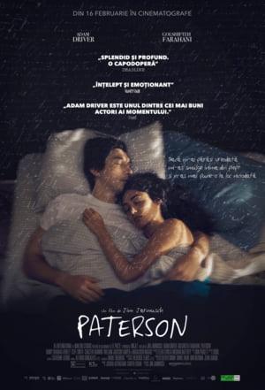 Intrare libera pentru poeti la filmul Paterson, de Jim Jarmusch. Mircea Dinescu, invitat special