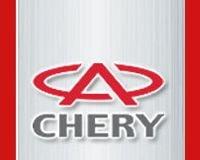 Intrarea pe piata din Romania a marcii chineze de masini Chery, amanata pentru septembrie