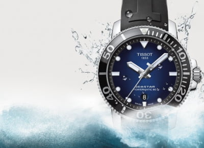 Istoria Tissot si momente mai putin cunoscute ale brandului elvetian
