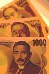 Japonia aproba un prim buget de urgenta: 48,9 miliarde de dolari