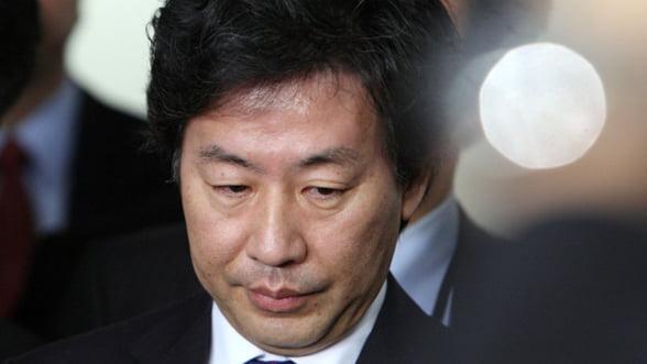 Japonia finanteaza FMI cu inca 60 mld. de dolari