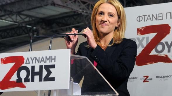 Lider Syriza: Nu puteti sa pastrati Romania in Europa si sa excludeti Grecia!
