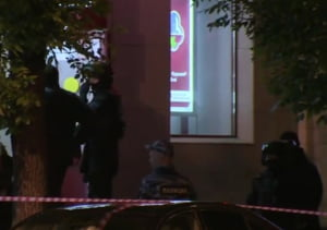 Luare de ostatici si amenintari cu bomba intr-o banca din Moscova