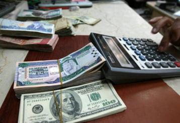 Lumea ramane fara rezerve de bani