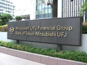 Marile banci japoneze admit ca sunt afectate de criza financiara mondiala