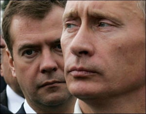 "Medvedev catre Ucraina: ""Nu platiti!"""