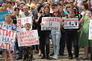 Mitinguri antiguvernamentale in Rusia in semn de protest fata de cresterea varstei de pensionare