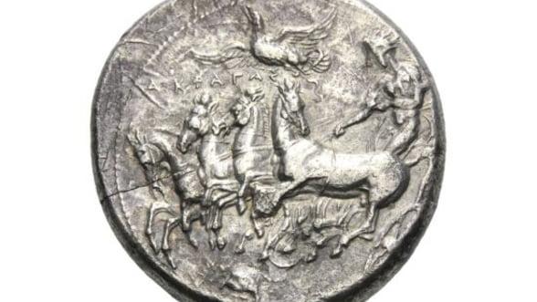 Moneda greceasca veche, scoasa la vanzare la un pret record
