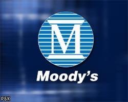 Moody's despre Romania: economia scade cu 2 - 4%, deficitul bugetar va fi de 5%