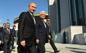 Moscheea lui Putin: Cum arata lacasul de 170 de milioane de dolari (Galerie foto)