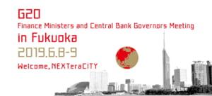 Negocieri dure si neintelegeri la summitul G20 al ministrilor de finante si guvernatorilor bancilor centrale