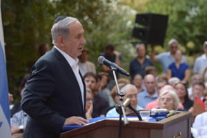 Netanyahu: In fata violentei, Israelul va folosi toate mijloacele disponibile