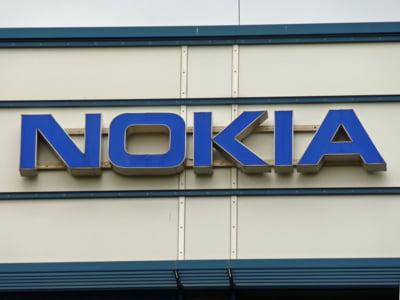 Nokia a primit un credit de 500 milioane euro de la BEI pentru a dezvolta tehnologia 5G