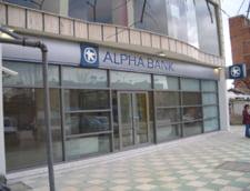 O banca greceasca incepe cu stangul anul 2015: Pierderi importante in Romania