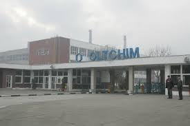 Oltchim si-a redus cu cu 46% pierderea