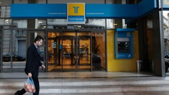 Patru banci grecesti se bat pentru preluarea unei banci de stat