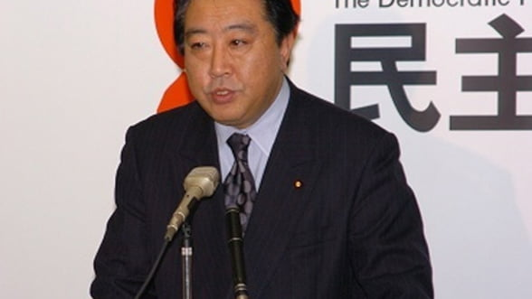 Premierul Noda: Japonia trebuie sa ia masuri nepopulare