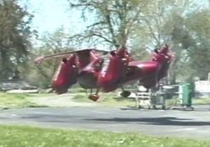 Prima masina zburatoare din istorie, scoasa la vanzare - ce pret de pornire are (Video)