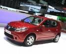 Productia nationala de autovehicule a inregistrat o crestere de 8% la jumatatea anului 2008