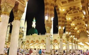 Produsele frantuzesti, boicotate in Orient din cauza caricaturilor cu profetul Mohamed