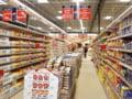 Programul hypermarketurilor din Bucuresti, de Sarbatori