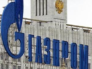Propunerea de fuziune Gazprom-Naftogaz a starnit manie si uimire la Kiev