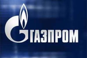 Propunerea privitoare la fuzionarea Naftogaz si Gazprom merita toata atentia