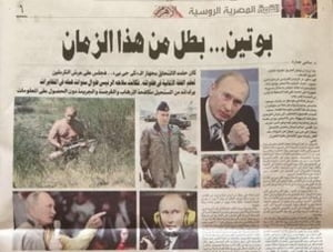 Putin: Kievul e intr-o fundatura, e o mare catastrofa
