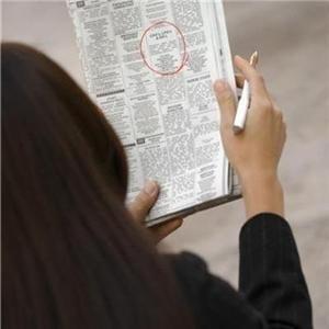 Rata locurilor de munca vacante s-a redus cu 0,29% in 2010
