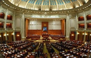 Reexaminarea Legii privind recalcularea pensiilor speciale a trecut de votul plenului reunit