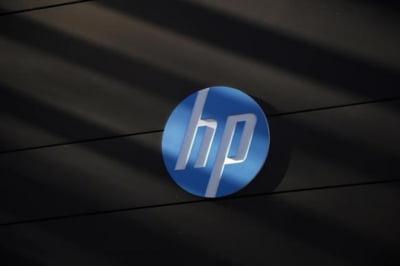 Restructurare radicala la Hewlett-Packard: Compania s-ar putea diviza in doua
