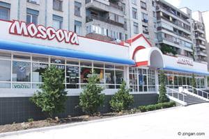Retailerii rusi ingheata preturile