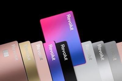 Revolut Plus, abonamentul financiar care te ajuta sa faci cumparaturi online in siguranta