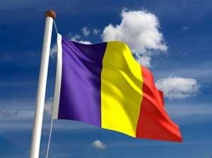 Romania detine presedintia EECCA