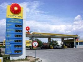 Rompetrol a scumpit carburantii cu 5 bani/litru, de marti
