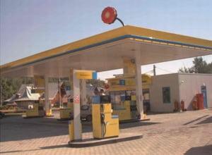 Rompetrol ieftineste carburantii - 24 Noiembrie 2008