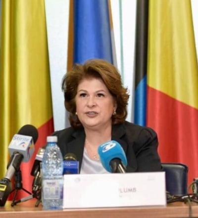 """Rovana Plumb il contrazice pe Teodorovici: """"Romania nu a platit din fonduri europene creditele la BERD si BEI"""""""