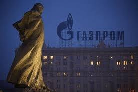 Rusia a reluat livrarile de gaze catre Ucraina