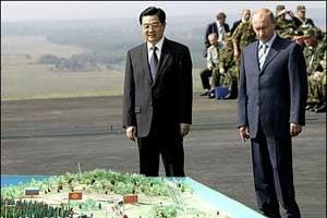 Rusia construieste doua reactoare nucleare si o unitate de imbogatire a uraniului pe teritoriul chinez